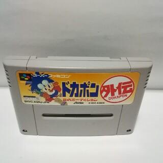 スーパーファミコン(スーパーファミコン)のスーパーファミコン ドカポン外伝(家庭用ゲームソフト)