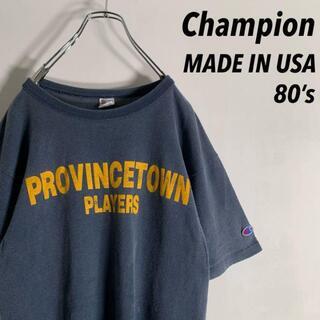 チャンピオン(Champion)の【USA製 80s】チャンピオントリコタグ カレッジ Tシャツ 紺 黄(Tシャツ/カットソー(半袖/袖なし))