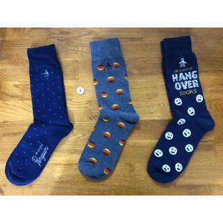 マンシングウェア(Munsingwear)の新品マンシングウェア MUNSIGWEAR メンズソックス 靴下3足セット1(ソックス)