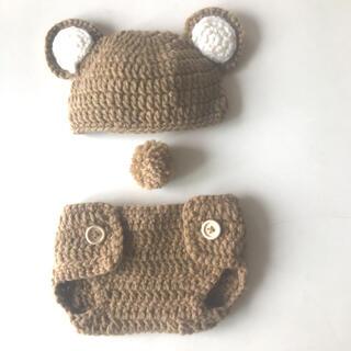 ニューボーンフォト用 熊 日本製手編み