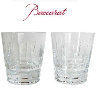 Baccarat - バカラ アルルカンC タンブラー ペア グラス