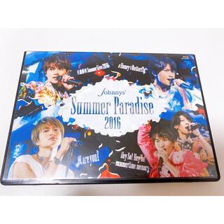 セクシー ゾーン(Sexy Zone)のSummer Paradise 2016 Blu-ray SexyZone(アイドルグッズ)