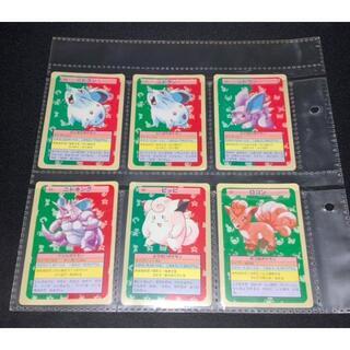ポケモンカード トップサン 30枚セット