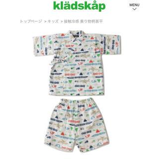 kladskap - クレードスコープ 甚平 L110〜120
