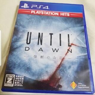 プレイステーション4(PlayStation4)のUntil Dawn(アンティル ドーン) -惨劇の山荘-(PlayStatio(家庭用ゲームソフト)