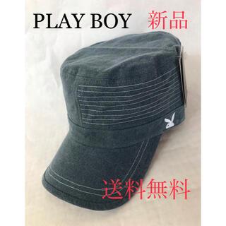 プレイボーイ(PLAYBOY)の❤️ベーシックなPLAY BOYツイルワークキャップ(キャップ)