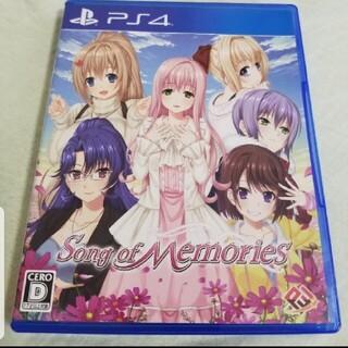 プレイステーション4(PlayStation4)のSong of Memories(ソング オブ メモリーズ) PS4(家庭用ゲームソフト)