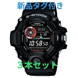 ジーショック(G-SHOCK)のG-SHOCK GW-9400BJ-1JF 3本セット(腕時計(デジタル))