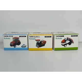 【限定品】クボタ 農機具 ミニチュア 3点セット【トラクタ・コンバイン】【新品】(ミニカー)