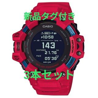 ジーショック(G-SHOCK)のG-SHOCK GBD-H1000-4JR(腕時計(デジタル))