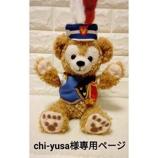 ダッフィー(ダッフィー)のchi-yusa様専用ページです♡(ぬいぐるみ)