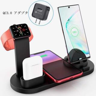 【新品・多機能】iPhone・Apple Watch・スマホスタンド ブラック