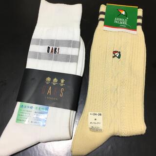 アーノルドパーマー(Arnold Palmer)の新品未使用 DAKS  アーノルドパーマー 靴下 ソックス 2足セット(ソックス)