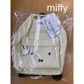 最新作 ☆*:.。ミッフィー ボリス リュック miffy