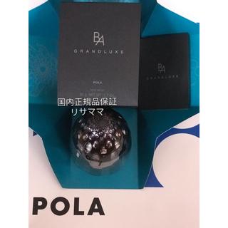 ポーラ(POLA)のポーラ B.Aグランラグゼiii 本体/新品/コラーゲンドリンクリキッド1箱同梱(美容液)