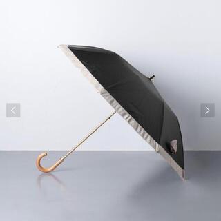 バーニーズニューヨーク(BARNEYS NEW YORK)のアシーナニューヨーク   日傘(傘)