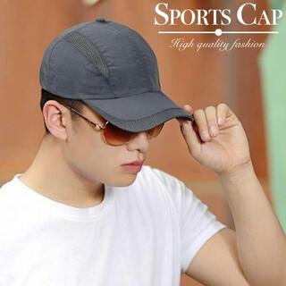 スポーツ キャップ グレー フリーサイズ 男女兼用 ゴルフ ランニング 帽子(キャップ)