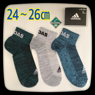 adidas 靴下★3足組