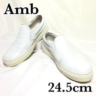 美品 Amb スニーカー スリッポン 24.5cm レザー ホワイト(スニーカー)