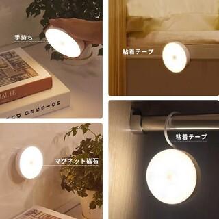アウトレット 最新作USB充電式人感センサーLED ライト 足元灯 照明  (蛍光灯/電球)