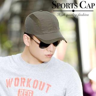 スポーツ キャップ カーキ フリーサイズ 男女兼用 ゴルフ ランニング 帽子(キャップ)