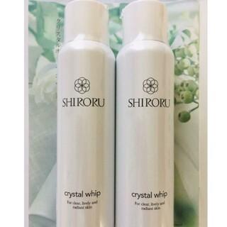 2本 SHIRORU シロル クリスタルホイップ  120g