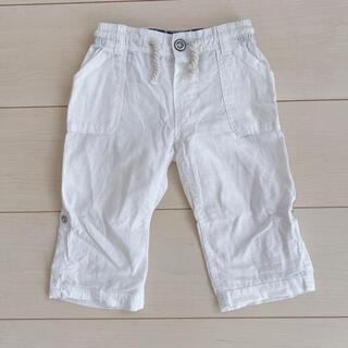 エイチアンドエム(H&M)のH&M   ホワイトパンツ 80(パンツ)