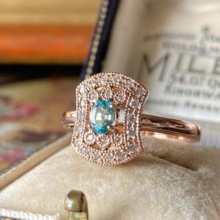 天然グランディディエライト 天然ダイヤモンド 18金 ソーティング付き ミル打ち