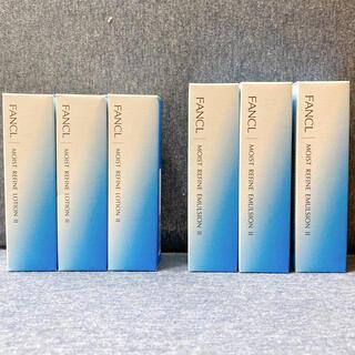 FANCL - FANCL モイストリファイン 化粧水 乳液 しっとり 3セット