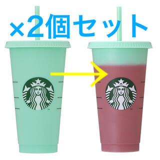 Starbucks Coffee - スターバックス カラーチェンジングリユーザブルコールドカップグリーン709ml