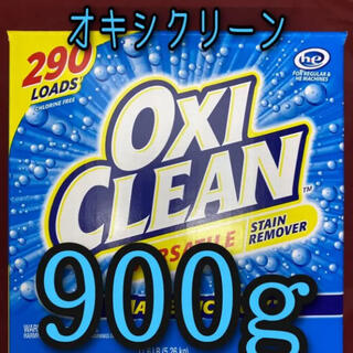 コストコ(コストコ)のコストコ オキシクリーン お試し 900g(洗剤/柔軟剤)