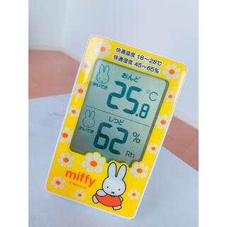 ミッフィー 温度計 ベビー用品 デジタル