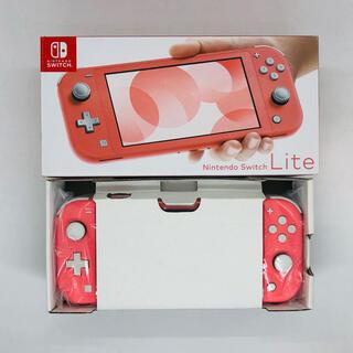 Nintendo Switch - Switch Lite (コーラル)本体
