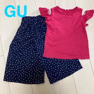 GU - GUショルダーカットTシャツ&ワイドパンツ セット 肩空きカットソー