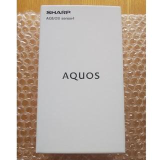 アクオス(AQUOS)の未開封新品 SH-M15 AQUOS sense4 シルバー(スマートフォン本体)