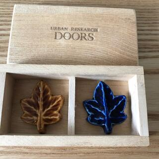 ドアーズ(DOORS / URBAN RESEARCH)のアーバンリサーチドアーズ箸置き(その他)