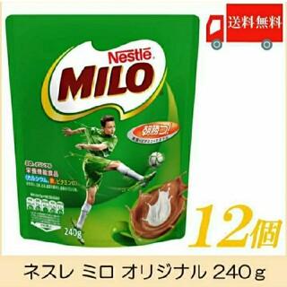 ネスレ(Nestle)の新品★ネスレ ミロ オリジナル 240g 12個 12袋(その他)