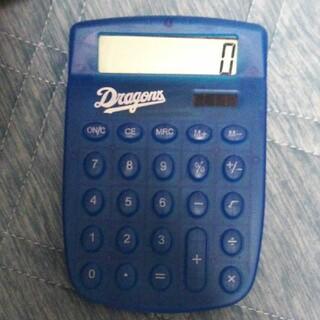 チュウニチドラゴンズ(中日ドラゴンズ)の中日ドラゴンズ 電卓(オフィス用品一般)