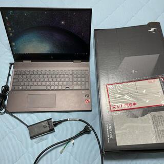 ヒューレットパッカード(HP)のHP ENVY x360 15(ノートPC)