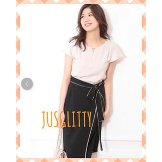 ジャスグリッティー(JUSGLITTY)のJUSGLITTY バイカラーゆるワンピース ピンクベージュ サイズ3(ひざ丈ワンピース)