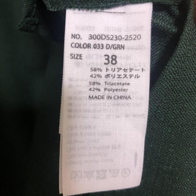ENFOLD(エンフォルド)のエンフォルド リネンライク プルオーバー レディースのトップス(シャツ/ブラウス(長袖/七分))の商品写真