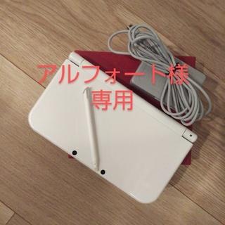 ニンテンドー3DS(ニンテンドー3DS)の任天堂 NEW 3DS LL パールホワイト 充電器付(携帯用ゲーム機本体)