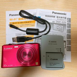 パナソニック(Panasonic)の【美品 即購入ok】Panasonic LUMIX デジカメ(コンパクトデジタルカメラ)