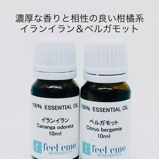 アロマオイル イランイラン&ベルガモット10ml (エッセンシャルオイル・精油)(エッセンシャルオイル(精油))
