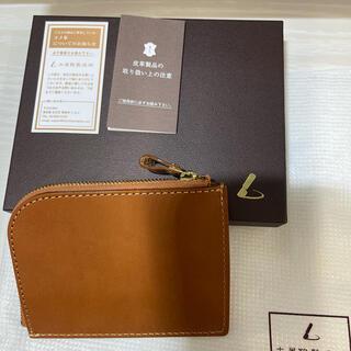 土屋鞄製造所 - 土屋鞄 ナチューラ ヌメ革Lファスナー ブラウン 新品未使用