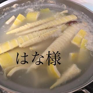 タケノコ 3kg アク抜き(野菜)