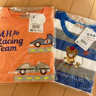 ミキハウス(mikihouse)のミキハウスTシャツ+プッチーくんタンクトップ2点セット120cm新品(Tシャツ/カットソー)