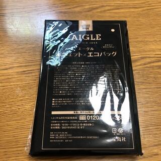 エーグル(AIGLE)のglow6月号(エコバッグ)