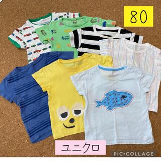 ユニクロ(UNIQLO)のTシャツ 80 男の子 まとめ売り(Tシャツ)
