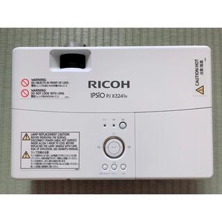 リコー(RICOH)のRICOHプロジェクター PJ X3241N(プロジェクター)